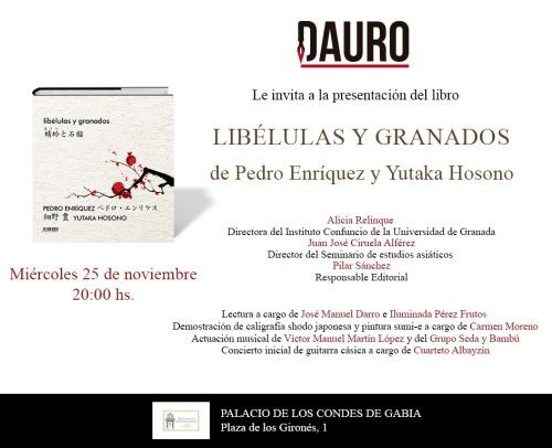 LIBÉLULAS_invitacion Granada